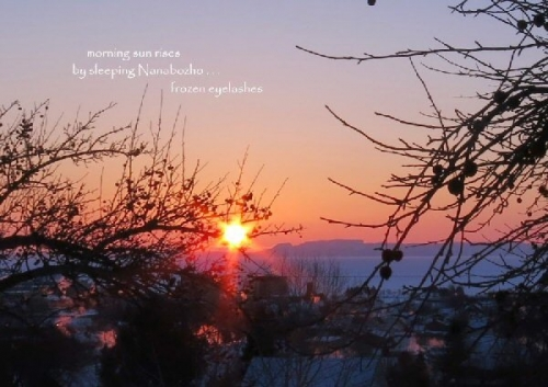 04a 600 20150222 (日) morning sun rises