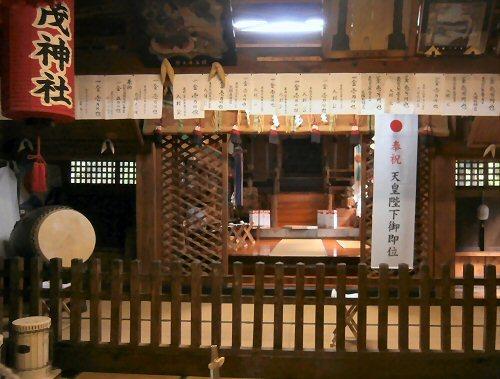 01k 500 190502 加茂神社祭礼05内殿