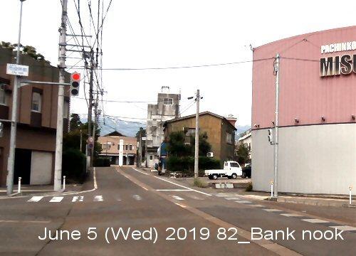 04b 500 20190605 82_Bank Misuzu