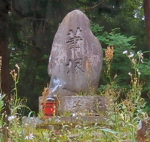 01e 500 1090609 加茂神社の筆塚