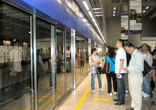 03b 500 APM in Hong Kong