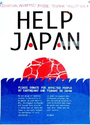 03a 600 help Japan