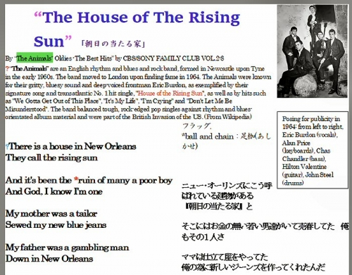04aaa 700 House of Rising