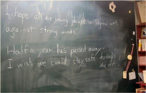 04cc 500 七夕 writing wishes blackboard