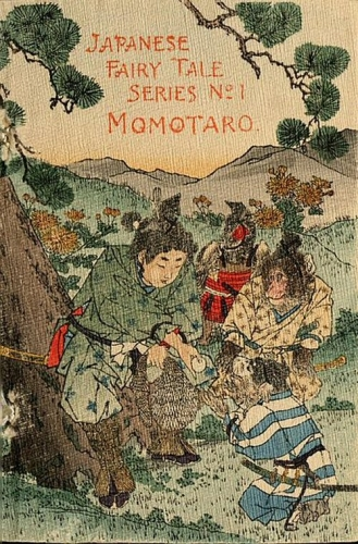 02c 500 momotaro