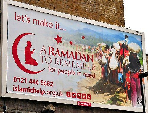 04a 500 Ramadan poster