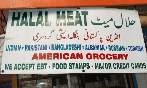 04c 600 halal meat