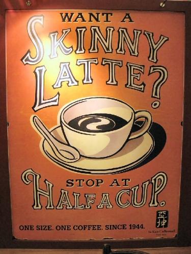 04b 500 skinny latte