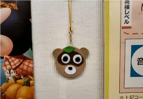 04bb 500 Tomesan raccoon dog key holder