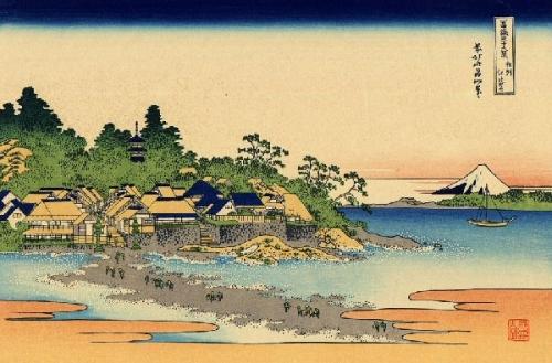 03a 600 Japan Village
