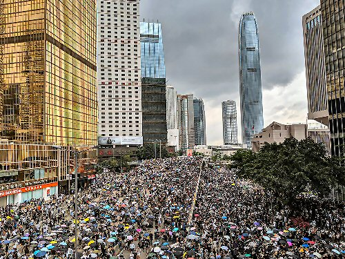 03ba 500 Hong Kong anti-extradition bill