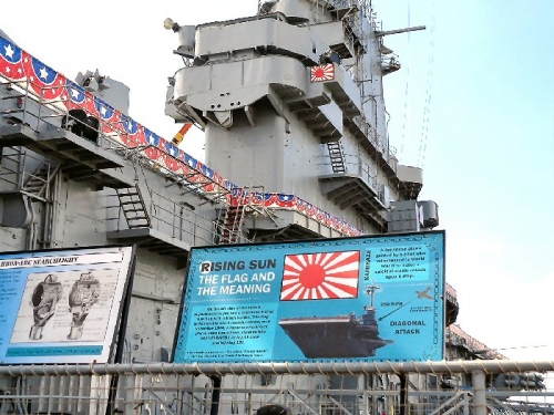 09ba 700 site of impact 神風