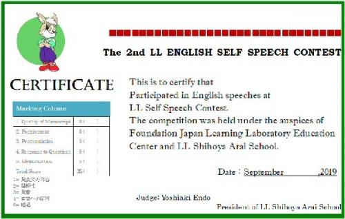 04a 600 2019 SSC Certificate