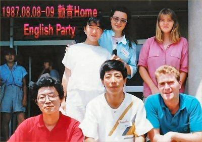 03cb 400 勤青英会話party