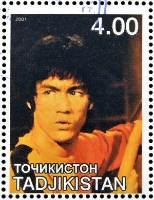 02ba 300 Bluce Lee stamp