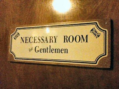 03c 400 necessary room