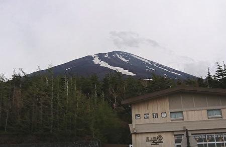 MtFuji2.jpg