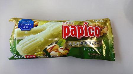 papicopistacio2.jpg