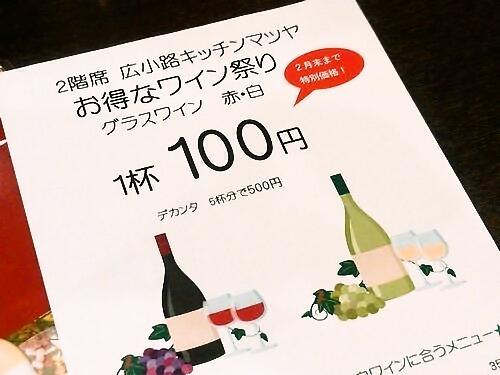 wine100.jpg
