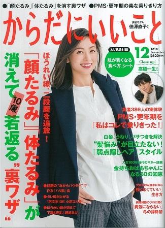 10売りからこと表紙データ - コピー