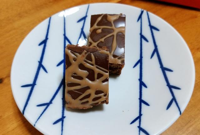 RYUGETSU 冬の濃厚ショコラ3