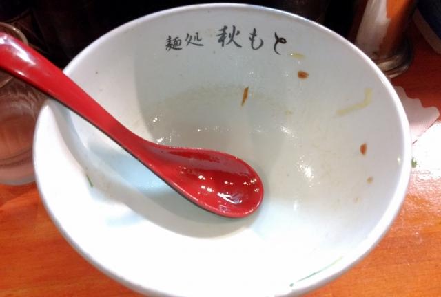 麺処秋もと4