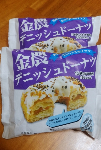金農デニッシュドーナツ1