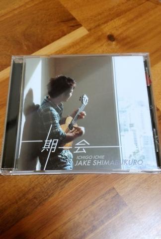 JAKE SHIMABUKURO 03
