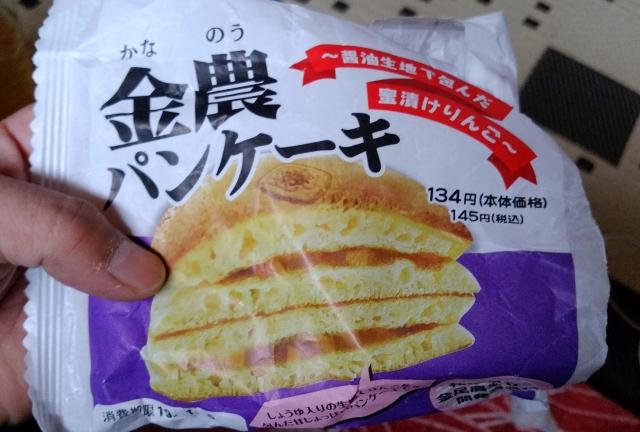 金農パンケーキ20190100101