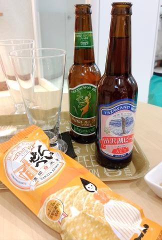 田沢湖ビール20190100001