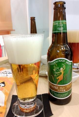 田沢湖ビール20190100002