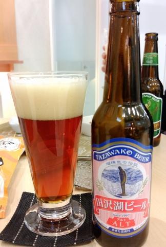 田沢湖ビール20190100003