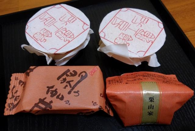 叶匠寿庵20181100003