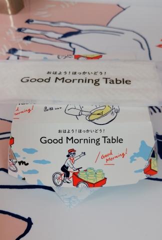 Good Morning table 生クリームバーガー0101