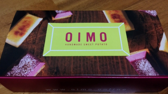 OIMO 0001