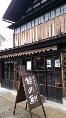 増田町くらしっくロード201904270008
