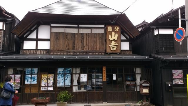 増田町くらしっくロード201904270014