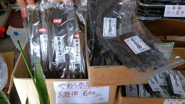 増田町くらしっくロード201904270006