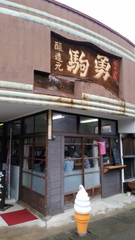 増田町くらしっくロード201904270019