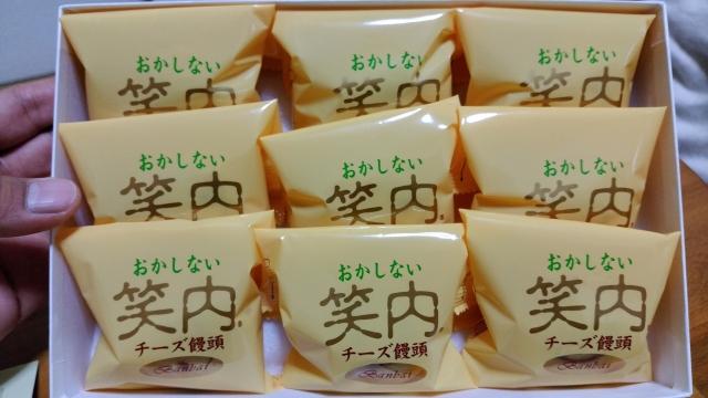 笑内チーズ饅頭201905000001