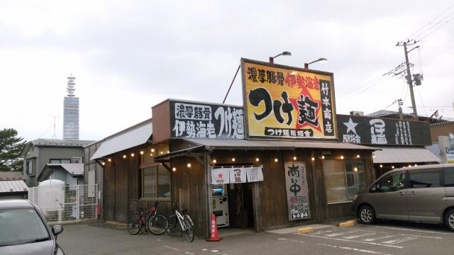 竹本商店20190500001