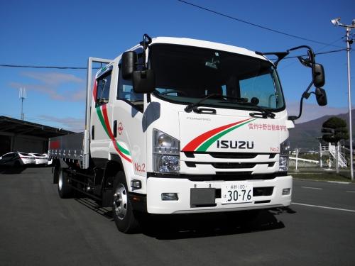 新型トラック