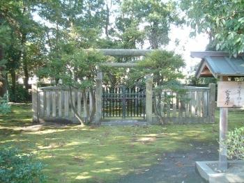 恒性皇子の墓