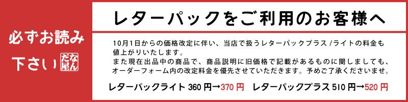 山形県鶴岡市で楽器・古本・古道具を扱うお店「なんだ屋」です。