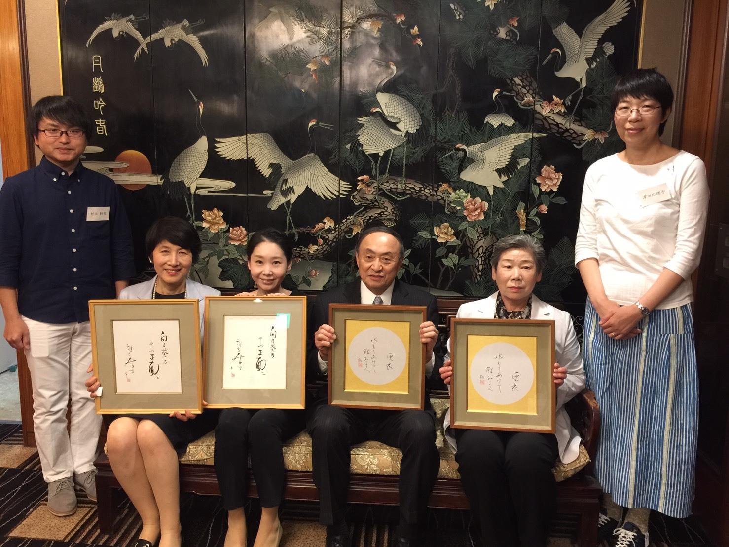 平成30年度年度賞受賞者