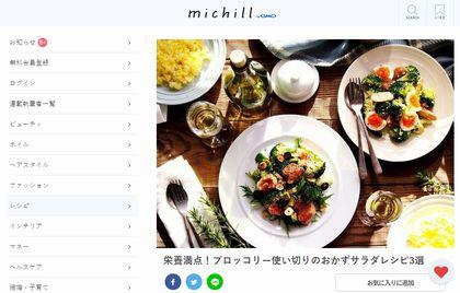 broccoli_2018122517343172b.jpg