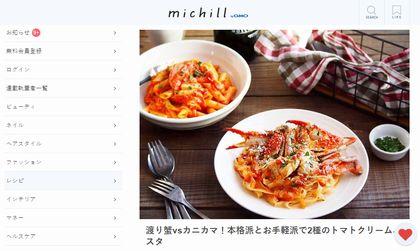 crab_pasta.jpg