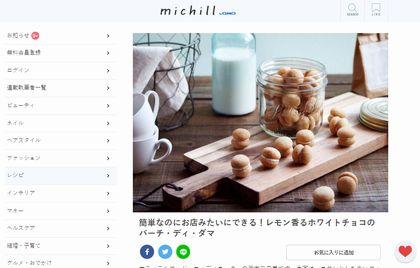 dachi_di_dama.jpg