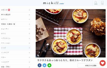 fruit_gratin.jpg