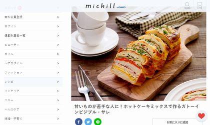 gateu_invisible_sale.jpg